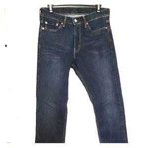 Levi's 510 skinny dark wash jeans